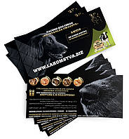 Дизайн и печать рекламного флаера для ТМ Натуральна смакота