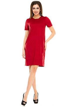 Платье 295 бордо, фото 2