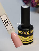 Гель-лак Oxxi Professional  8 мл, №125