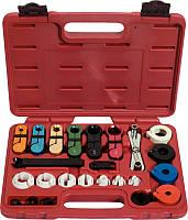 Набор для разъединения фитингов топливных систем и систем кондиционирования KS Tools Германия