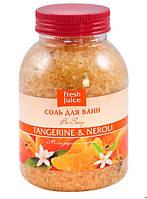 "Соль для ванн "" Fresh Juice "", мандарин и нероли, 1100 мл"