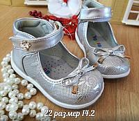 108abc5fe4aae6 Ортопедичне дитяче та підліткове взуття в Полтаві. Порівняти ціни ...