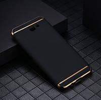 Чохол з золотими вставками для Samsung Galaxy J5 Prime G570 (2 Кольори)