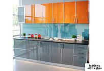 Модульная кухня Миррор Глосс / Mirror Gloss Комплект ІІ Выставочная модель