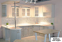 Модульная кухня Престиж Роял / Prestige Роял Комплект І Выставочная модель