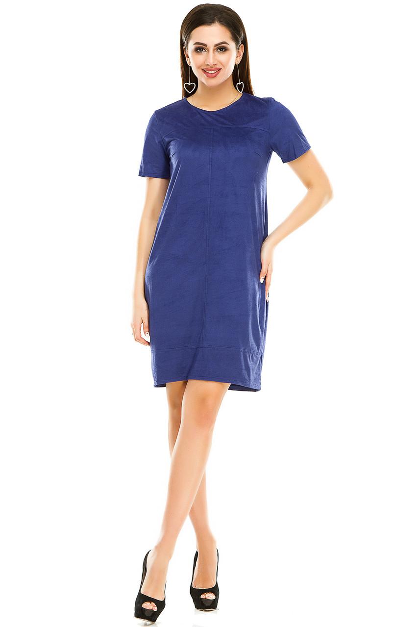Платье 295 синий