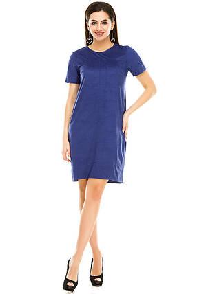 Платье 295 синий, фото 2