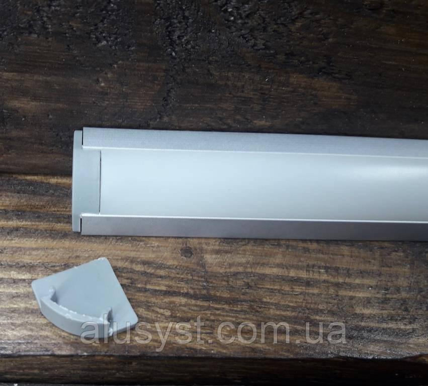 Светодиодный профиль угловой BLL 1301 (ЛПУ17) анод. Комплект профиль+рассеиватель матовый 1мп+2заглушки
