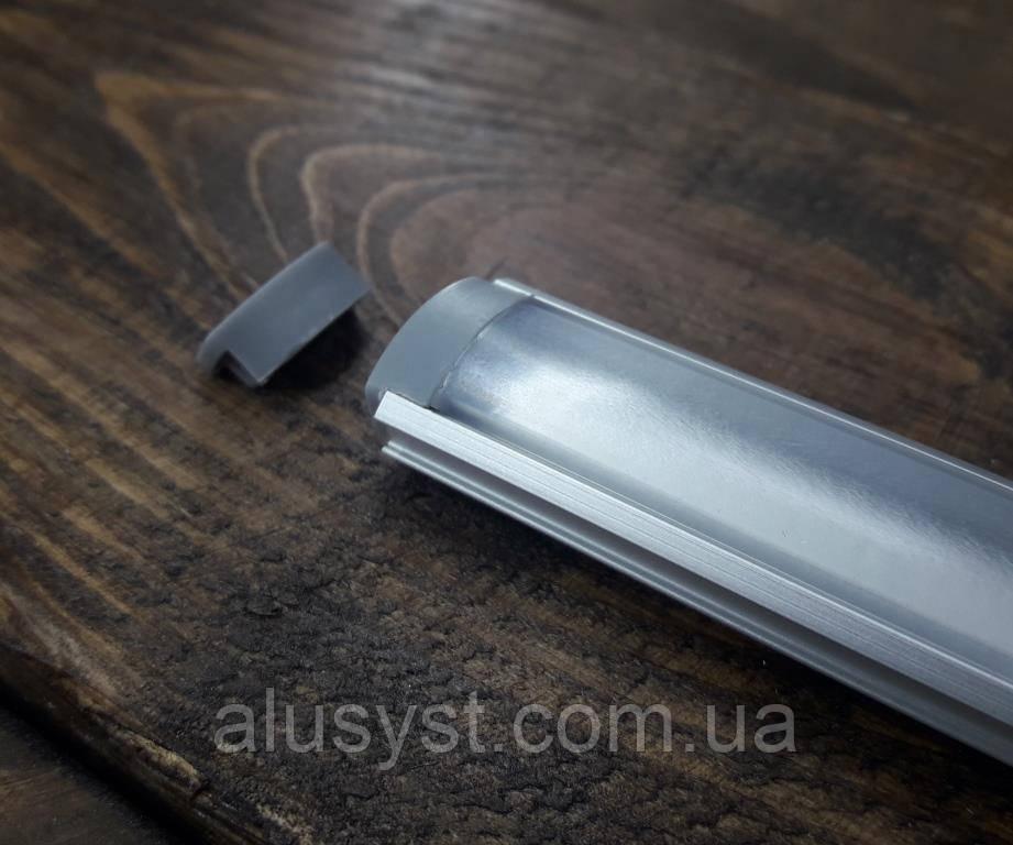 Светодиодныйпрофиль универсальный z200 анод + рассеиватель прозрачный +заглушка. К-кт 2мп