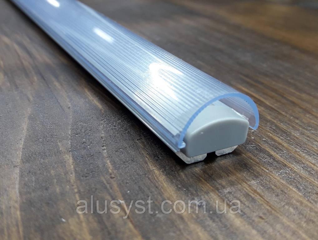 Светодиодныйпрофиль универсальный z200 анод + рассеиватель прозрачный радиальный +заглушка. К-кт 2мп