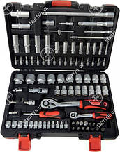 Профессиональный набор инструментов HAISSER 94 ед