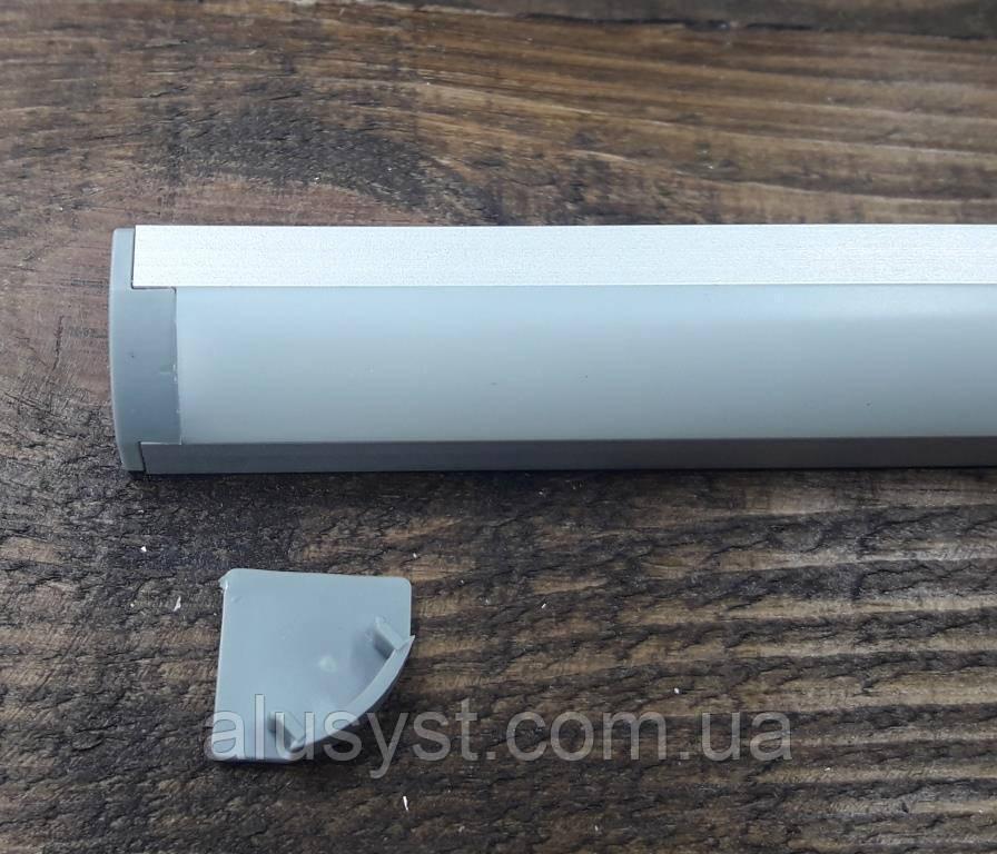 Светодиодный профиль угловой BLL ЛПУ17 анод. Комплект профиль+рассеиватель матовый 2мп+2заглушки