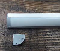 Светодиодный профиль угловой BLL ЛПУ17 анод. Комплект профиль+рассеиватель матовый 2мп+2заглушки, фото 1