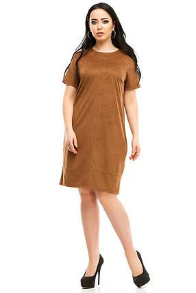 Платье 5295 коричневого цвета, фото 2