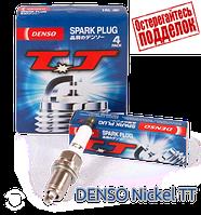 Свечи зажигания Denso Q20 TT