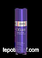 """Спрей-догляд для волосся """"Повітряний об'єм"""" Estel OTIUM VOLUME, 200 мл"""