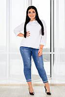 Женские джинсы декорированы камнями 29,30,31,32,33,34,35,36
