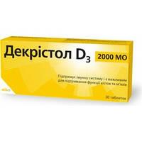 БАД Декристол Д3 2000 МО- способствует нормальной работе иммунной системы (табл. 30 шт)