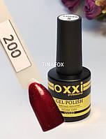 Гель-лак Oxxi Professional  8 мл, №200