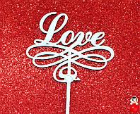 ТОППЕР Белый Деревянный LOVE Любовь Люблю Топперы для Торта Топер дерев'яний из дерева на капкейки и торт, фото 1