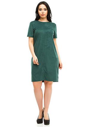 Платье 5295 зеленого цвета, фото 2