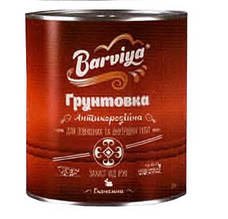 Барвия ГФ-021 Грунтовка красно-коричневая (0.9 кг банка)