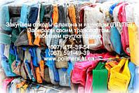 Покупаем отходы флакона, канистры, флакон бытовой, ПНД ПВД HDPE, фото 1