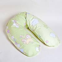 Подушка  для кормления, для берменных Marselle   (наполнитель Холофайбер)