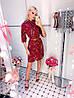 Легкое весеннее платье-рубашка на пуговицах в красивый принт с ремнем в комплекте, фото 5