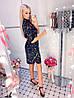 Легкое весеннее платье-рубашка на пуговицах в красивый принт с ремнем в комплекте, фото 2