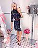 Легкое весеннее платье-рубашка на пуговицах в красивый принт с ремнем в комплекте, фото 3