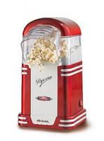 Устройство для попкорна ARIETE 2954