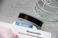 Mеталізована нитка Allure №02
