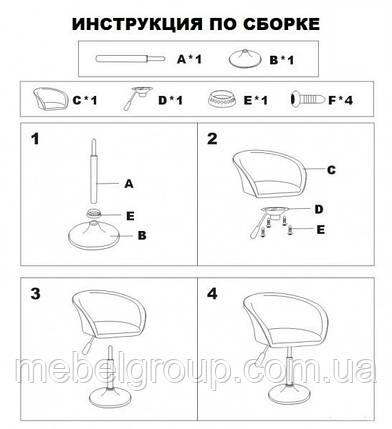 Крісло барне Мурат НЬЮ бежеве, фото 2