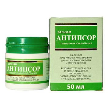 Антипсор повышенной концентрации при псориазе,, 50 гр