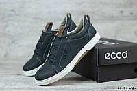 Мужские кожаные кроссовки Ecco (Реплика), фото 1