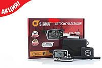 Автосигнализация Sigma SM-700,двухсторонняя автомобильная сигнализация
