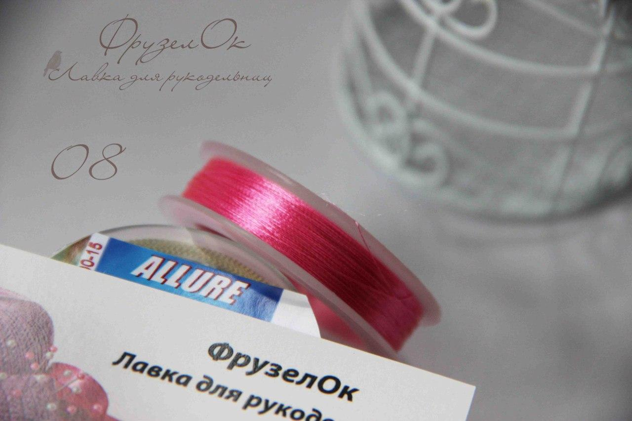 Mеталізована нитка Allure №08
