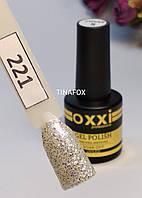 Гель-лак Oxxi Professional  8 мл, №221