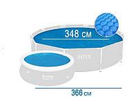 Солярный тент Intex 29022 для бассейна Ø 366 см антиохлаждение