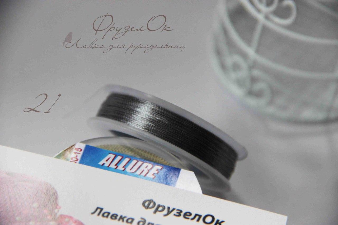 Mеталізована нитка Allure №21