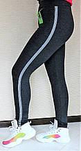 Лосіни жіночі № 130-1 Спорт (упаковка 6 шт)