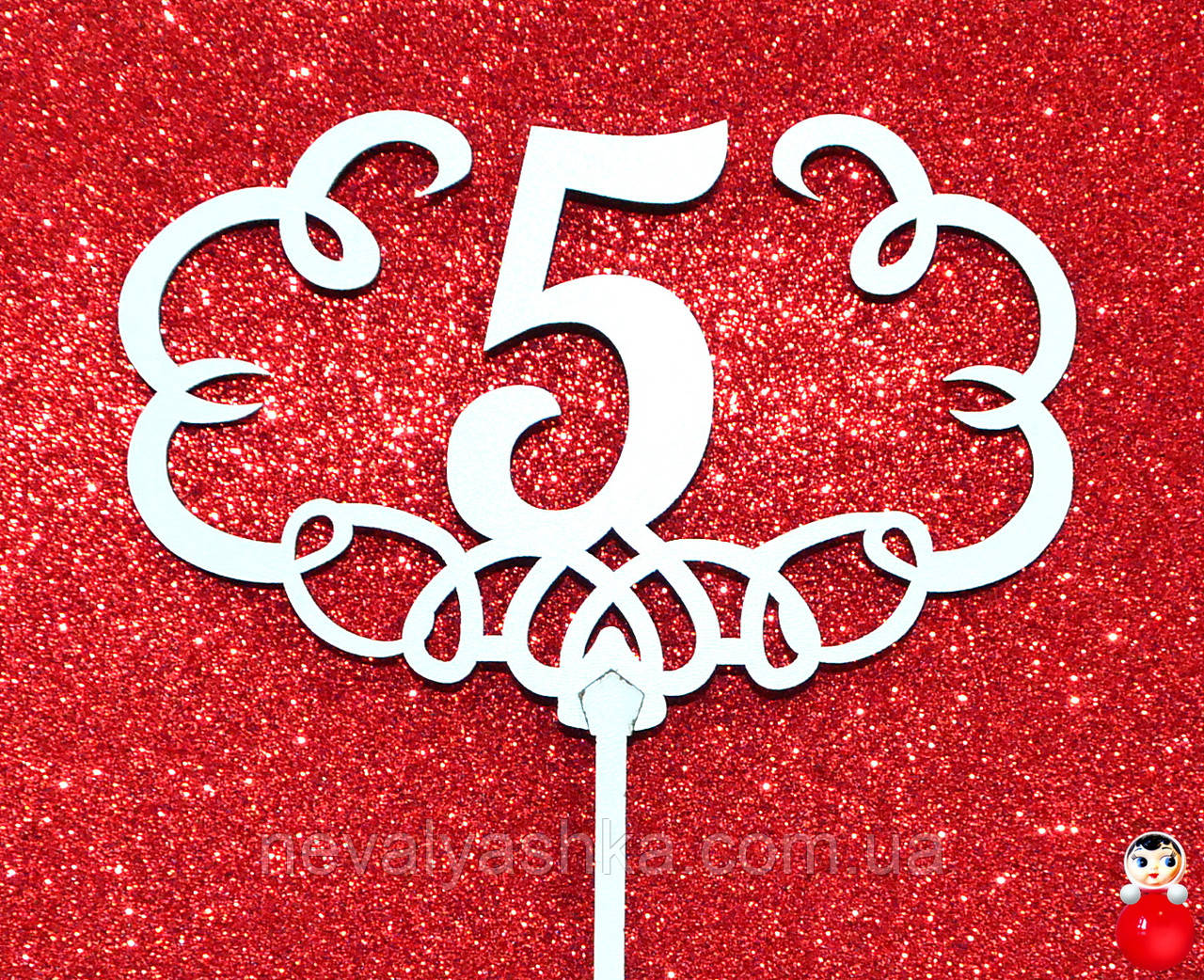ТОППЕР Белый ДЕРЕВЯННЫЙ Цифра 5 Пятерка Пять Топперы для Торта Топер дерев'яний из дерева на капкейки