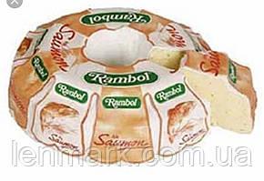 Сыр Rambol Saumon | Рамболь с лососем 1,8 кг