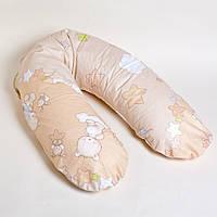 Подушка  для кормления, для берменных Marselle бежевая (наполнитель Холофайбер)