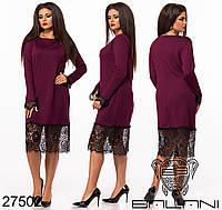 Трикотажное платье из ангоры с кружевом с 48 по 62 размер, фото 1