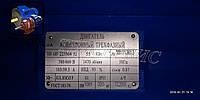 Электродвигатели АИР225М4 55 кВт 1500 об/мин  (55/1500), фото 1