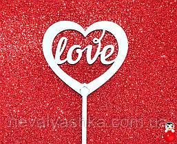 ТОППЕР Белый Деревянный LOVE Любовь Сердце Топперы для Торта Топер дерев'яний из дерева на капкейки и торты