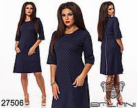 Аккуратное жаккардовое платье с накладными карманами с 48 по 62 размер, фото 1