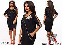 Элегантное платье кокон из французского трикотажа эко-кожей с 48 по 62 размер, фото 1